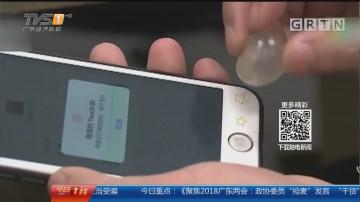 手机使用安全:小小橘子皮 可开指纹锁?