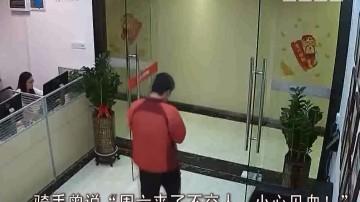 深圳:女子点外卖给差评 骑手骚扰放狠话