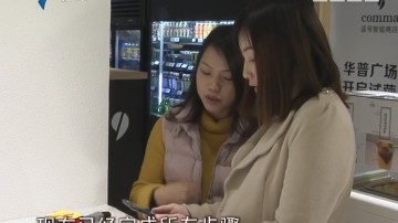 """广州现黑科技商店 """"刷脸""""就能付款"""