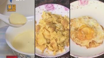发烧期间不能吃鸡蛋?