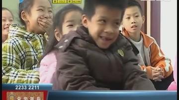 佛山:禅城:低年级语文期末考 试水增加口试部分