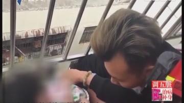 深圳:2岁女童头卡护栏 街坊消防齐力救援