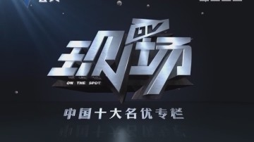"""[2018-01-28]DV现场:街坊报料:鱼塘边现""""黑油站"""" 汽油存量数吨"""