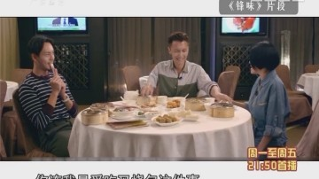小S和谢霆锋 陈伟霆对戏超失望
