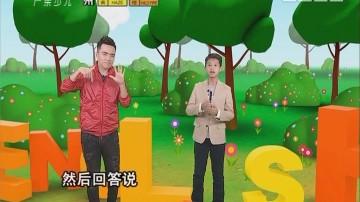 [2018-01-22]小桂英语