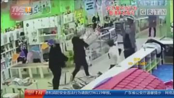 辽宁:三男抡铁凳砸母子 致两人昏迷