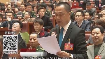 """聚焦2018广东""""两会"""":""""干货""""满满 政协委员""""抢咪""""发言"""