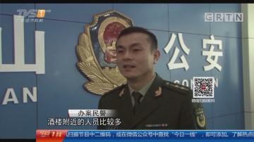 江门台山:欲瞒天过海 毒贩用口香糖藏毒品