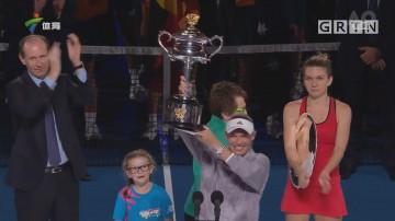 沃兹尼亚奇夺得澳网女单冠军  颁奖仪式