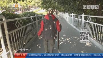 广州:旧天桥没电梯 政协委员建议加装