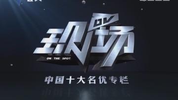 [2018-01-27]DV现场:肇庆:城监涉嫌粗暴执法 小贩极力反抗