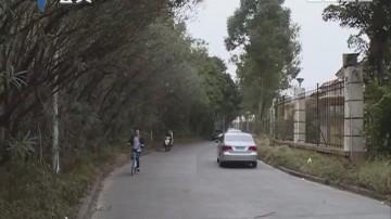 街坊报料:多人疑遭碰瓷 嫌疑人被带走调查