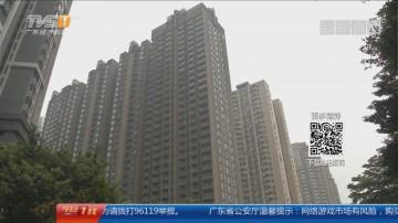 广州:2017年四季度二手楼成交环比跌6.26%