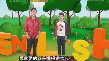 [2018-01-24]小桂英语