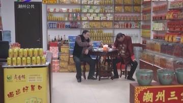 [2018-01-02]牌坊街的故事:老泪纵横