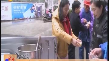 阳江:热乎乎的糖水 给环卫工人带来暖意与关怀