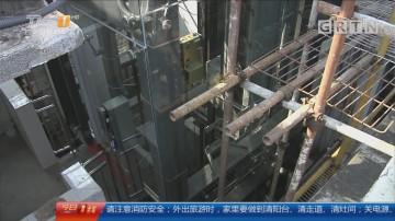 """聚焦广州""""两会"""":旧楼加装电梯成焦点 10万补助有望推广"""