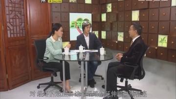 [2018-01-15]百医百顺:源来中医药