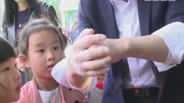 王老吉药业举办幼儿流感防治公益讲座