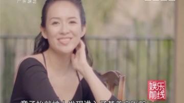 章子怡、黎姿被传整容 发微博霸气回应
