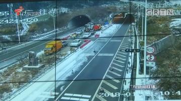 清远连州:二广高速路段遭风雪袭击