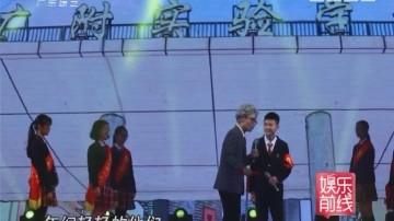 广附春节晚会盛大举行 特色表演层出不穷