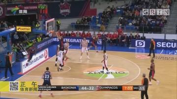 欧洲篮球冠军联赛 奥林匹亚科斯爆冷输球