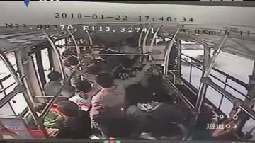 广州:行李占座不礼让 两乘客车厢内打架