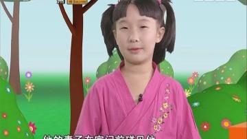 [2018-01-26]小桂英语