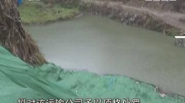 追踪:南沙凤凰湖被偷倒的余泥垃圾清理完毕