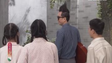 [2018-01-06]高第街记事:明星梦(下)