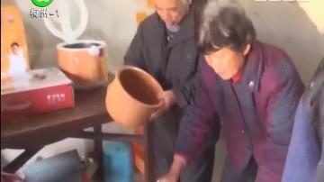 """梅州:村民买来""""宝贝"""" 直呼上当!"""