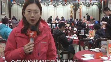 广州:年夜饭预订情况火爆