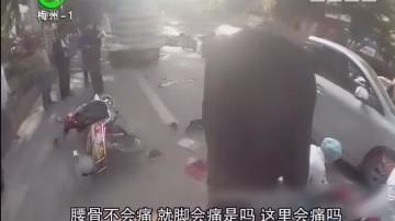 梅州:女子被卷车底 众人抬车救人