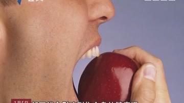 牙周病会引起心血管问题?