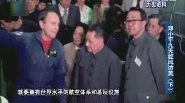 """[2018-01-30]军晴剧无霸:超级战事:""""瓜分""""南海""""代替""""中国 越南印度野心大"""