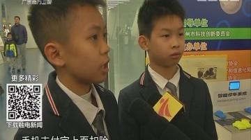 小创客:小学生创客做出智能停车系统