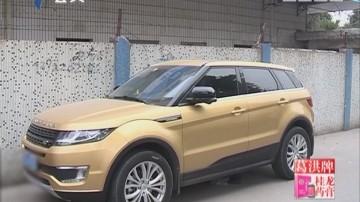 车主求助:车辆深圳被查违章 怀疑被套牌