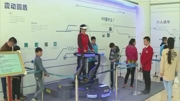 [2018-01-04]南方小记者:广东科学中心VR虚拟现实体验馆正式开放