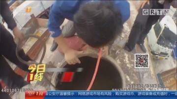 广州:建筑泥浆偷排市政管网 严查!