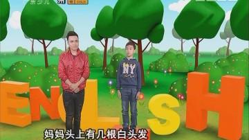 [2018-01-08]小桂英语