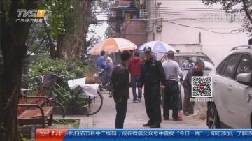 广州警方通报:9岁男孩被绑架后遇害 嫌犯当天落网