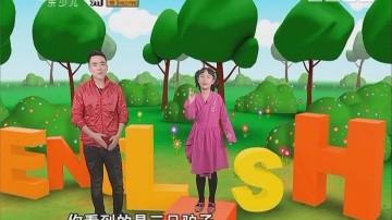 [2018-01-03]小桂英语