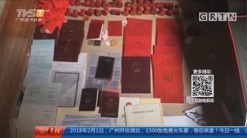 广州:微信上招揽生意 制售假证窝点被端