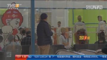 深圳福田:有人商城内拐孩子?警方及时澄清