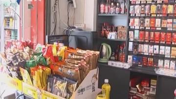 街坊报料:店铺连续被砸 疑因拉客惹纠纷