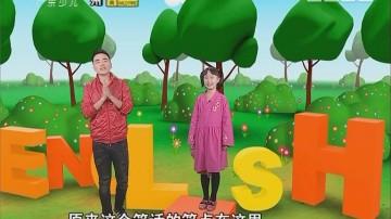 [2018-01-16]小桂英语