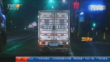 一线独家调查:惠州惠城 私宰点藏身村内 执法人员清查