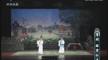 [2018-01-05]剧场连线:昭君公主(上)