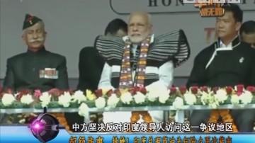 [2018-02-27]军晴剧无霸:超级战事:挑衅!印度总理莫迪为何除夕再访藏南